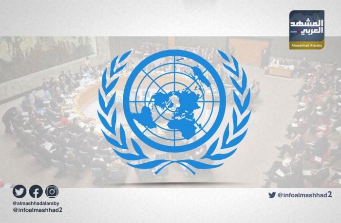 اجتماع جديد بمجلس الأمن حول اليمن في يناير المقبل