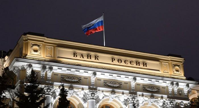 للمرة الخامسة.. المركزي الروسي يخفض الفائدة إلى 6.25%