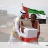 إنسانية الإمارات تخطف قلوب الأبرياء في سقطرى (ملف)