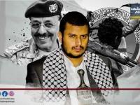 """الحوثي والإصلاح.. """"النهاية السوداء"""" التي تنتظر الشقيقان"""