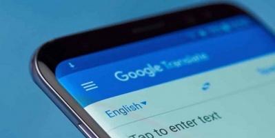 جوجل تطلق خاصية الترجمة الفورية لهواتف أندرويد و iOs