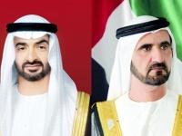 """هاشتاج  """"عام الاستعداد للخمسين"""" يتصدر ترندات الإمارات"""