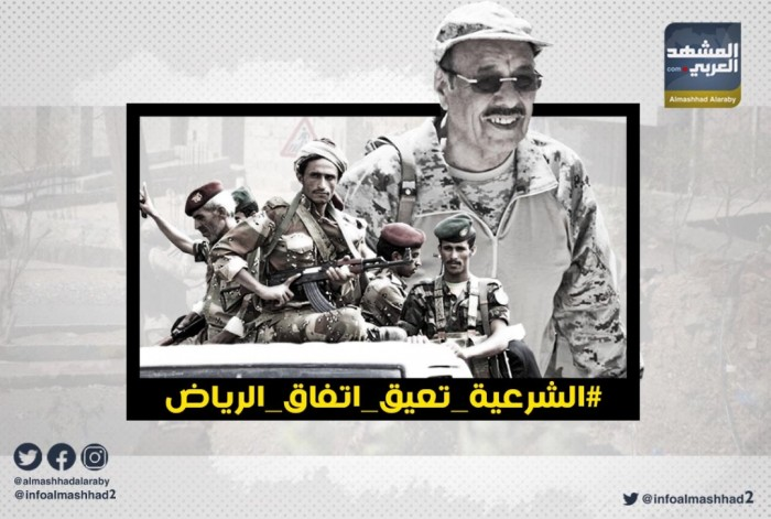 """هاشتاج """"الشرعية تعيق اتفاق الرياض"""" يفضح نوايا الإخوان"""