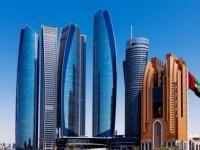 بحضور 1300 شخصية دولية.. أبو ظبي تستضيف مؤتمر الأمم المتحدة لمكافحة الفساد الاثنين