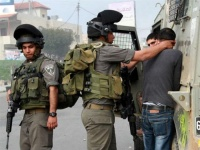 قوات الاحتلال تعتقل شابًا فلسطينيًا بالضفة الغربية
