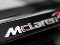 بسعر 300 ألف دولار..ماكلارين تكشف عن سيارة سباقات جديدة