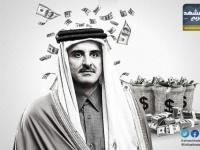 قطر منبع الإرهاب.. تغريدات الجنوب تفضح ممارسات الدوحة