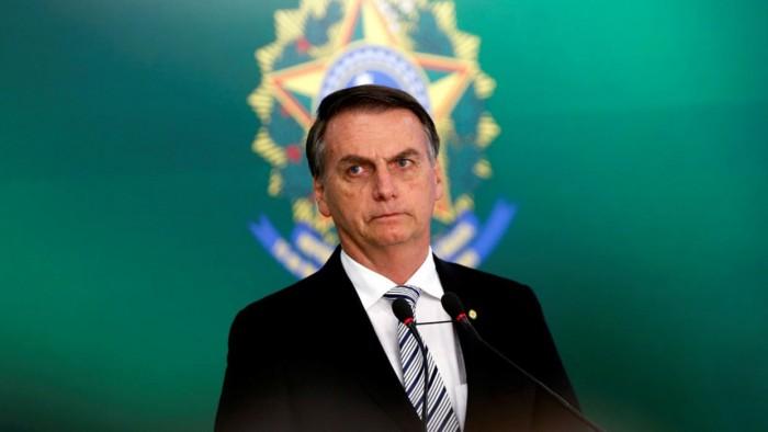 البرازيل تفتتح مكتبا تجاريا لها فى القدس المحتلة.. وتعلن نقل السفارة العام المقبل