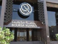 توقعات.. بورصة الكويت على موعد مع تدفقات بـ 3 مليارات دولار