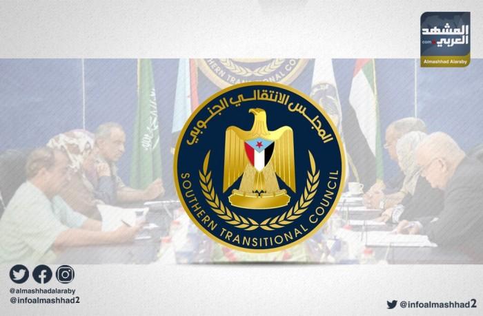 """بيان ناري من المجلس الانتقالي ضد """"هيومان راتس ووتش"""""""