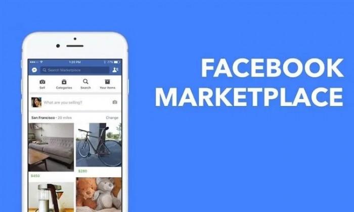 فيسبوك تتخذ إجراء حاسم في التسوق عبر موقعها
