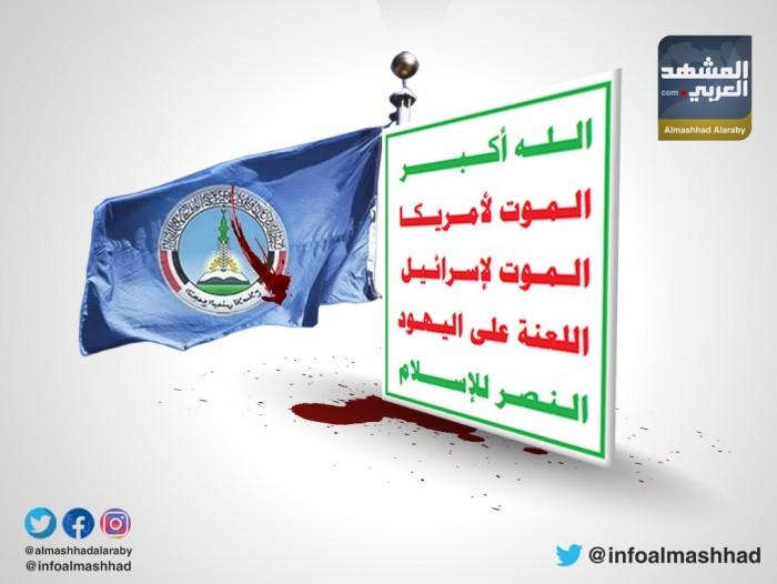 """الإخوان والحوثيون في كوالالمبور.. تحالف """"قتلة المسلمين"""" باسم الإسلام"""