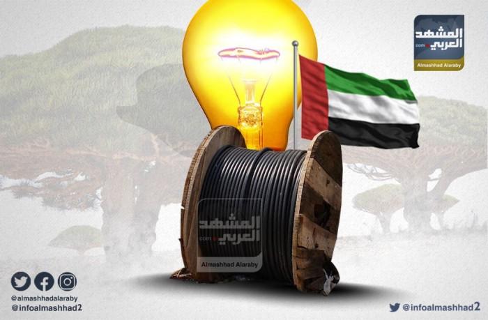الإمارات تُعيد الحياة إلى دار الأيتام بسقطرى وتزودها بالكهرباء (إنفوجراف)