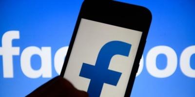 مستشار بمحكمة العدل الأوروبية يقر بقانونية شروط فيسبوك لنقل البيانات