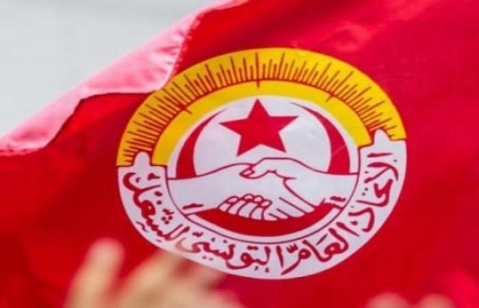 اتحاد الشغل التونسي يعلن إضرابا عاماً في قطاع النفط