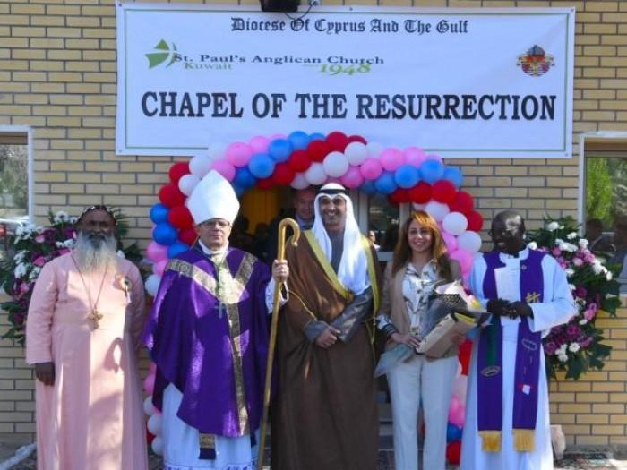 الكويت تفتتح كنيسة بحي الأحمدي