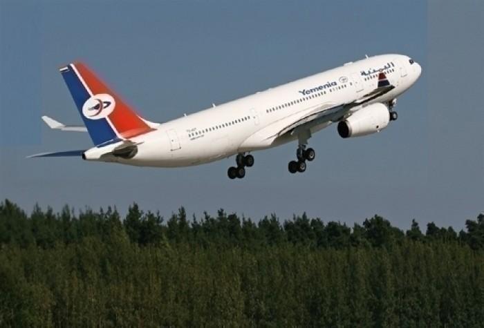 إطلاق 7 رحلات لطيران اليمنية غدا
