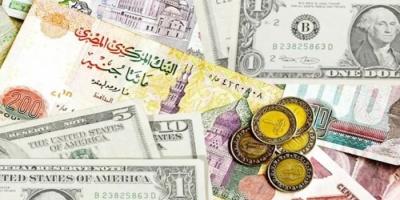 الدولار يفقد قوته أمام الجنيه المصري ويسجل  15.98 جنيه