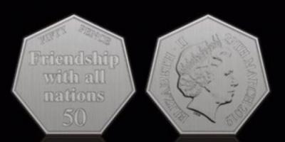 بمناسبة بريكست.. بريطانيا تصدر قطعة نقدية جديدة من فئة 50 سنتًا