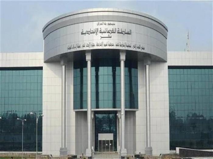 """""""الاتحادية العراقية"""" تصدر قرارا بشأن طلب برهم لتحديد الكتلة النيابية الأكبر"""