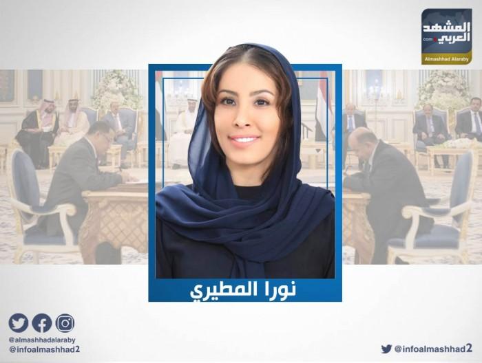 المطيري: لا تعارض بين اتفاق الرياض وفك الارتباط