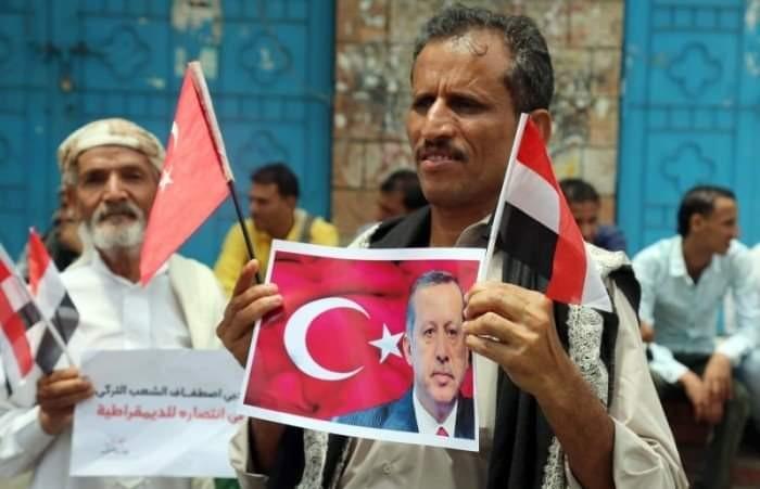هل تتدخل تركيا لإنقاذ إيران وقطر من المأزق اليمني؟