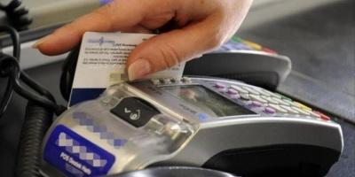 خلال 2019.. عمليات الدفع الإلكتروني بالكويت تسجل 63 مليار دولار