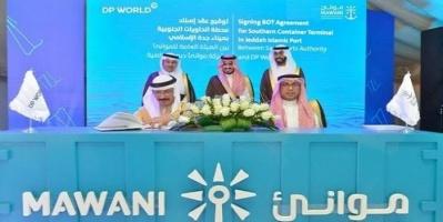 """""""موانئ دبي"""" تستثمر 500 مليون دولار في ميناء جدة بامتياز لمدة 30عام"""