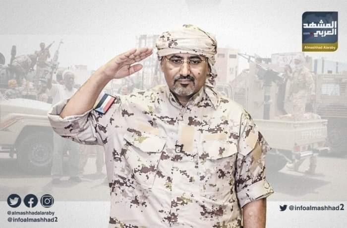 الزُبيدي يوحد جهود الجنوب في مواجهة إرهاب الحوثي والإصلاح