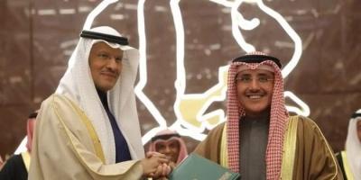 المملكة والكويت توقعان اتفاقية ملحقة لتقسيم المنطقة النفطية المحايدة