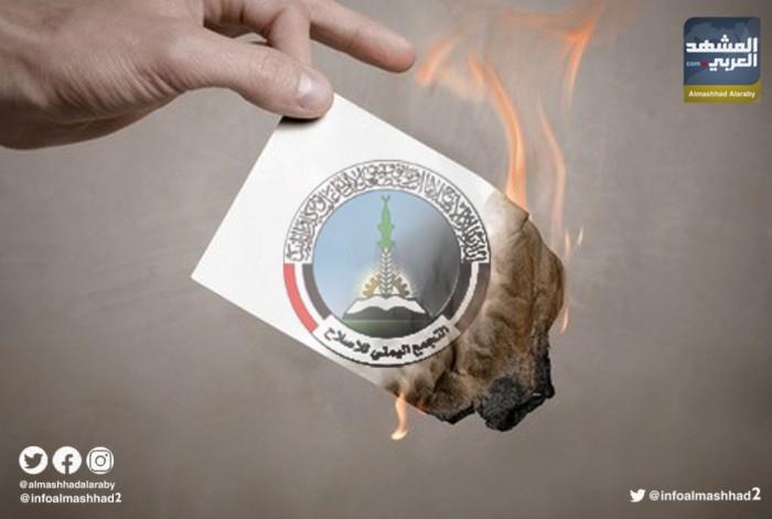 """إرهاب الإخوان و""""الثورة"""" التي تدق الأجراس"""