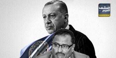 حزب الإصلاح يغرس المخططات التركية باليمن (انفوجرافيك)
