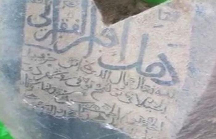 العثور على قبور تعود تاريخها إلى القرن الـ13 في السعودية