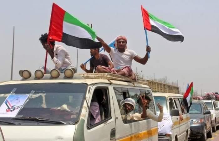 عام تسامح الإمارات ينشر البهجة في المحافظات المحررة (ملف)