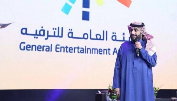 """""""الترفيه"""" توضح حقيقة إقامة احتفالية برأس السنة في الرياض"""