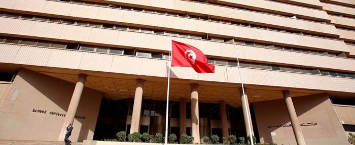 البنك المركزي التونسي: وضعية البلاد المالية حرجة