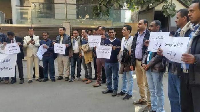 الحضرمي يحول سفارات اليمن بالخارج إلى أوكار للفساد والسرقة