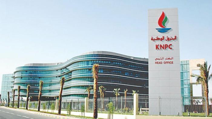 """""""البترول الكويتية"""" تكشف عن تشغيل وحدة إنتاج الديزل منخفض الكبريت"""