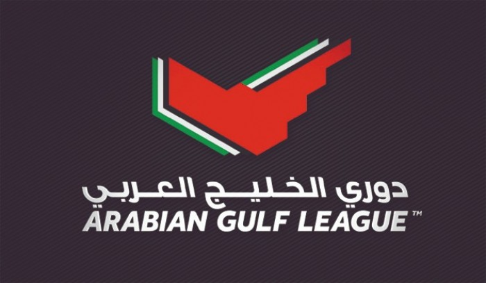 الدوري الإماراتي ينتهي يوم 28 مايو