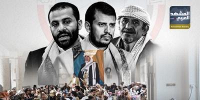 قيادات حوثية بارزة تشارك في تأبين مؤسس حزب الإصلاح (انفوجراف)