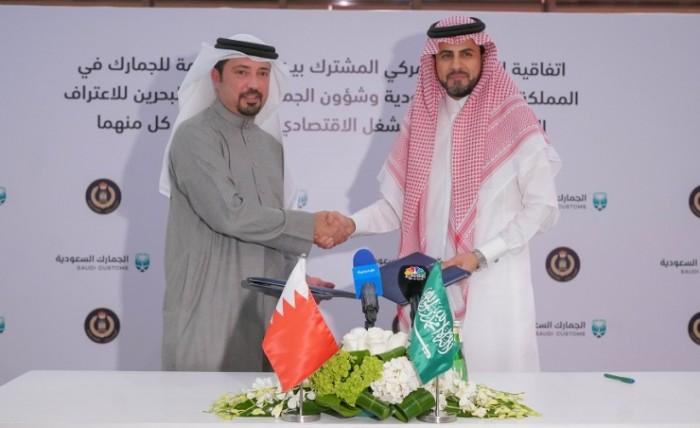 """السعودية والبحرين توقعان اتفاقية """"الاعتراف المتبادل"""""""