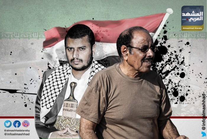 """آيادٍ تصنع الإرهاب.. """"صفقات الأسرى"""" الحوثية - الإخوانية"""