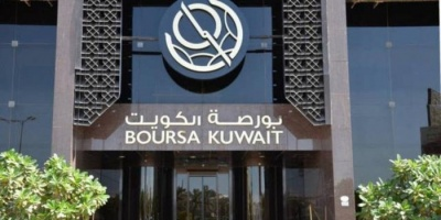 رسميًا.. بورصة الكويت توقف العمل بسوق المزادات