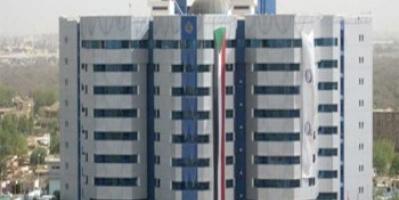 بنك السودان المركزي يكشف عن سياساته في 2020