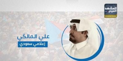 """إعلامي سعودي لـ"""" المشهد العربي"""": جرائم الإصلاح بالجنوب تتم بتحريض من قطر وتركيا"""