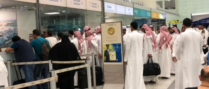 السعودية تفرض رسومًا على استخدام مرافق المطارات بهذه القيمة