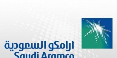 أرامكو تحدد سعر بيع الخام العربي للمشترين الأسيوين بنحو 3.70 دولار للبرميل
