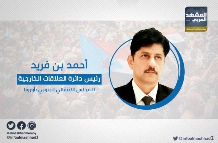بعد إقرار التدخل في ليبيا..