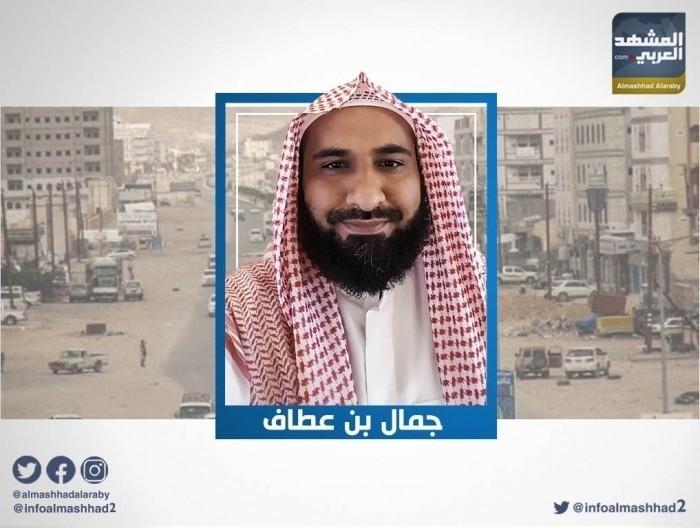 """عقب تحريض باجبع.. """"بن عطاف"""" يحذر المملكة من مليشيات الإصلاح الإخوانية"""