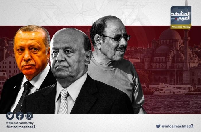 """""""أذن الطين والعجين"""".. الشرعية ودخول الأتراك الأربعة"""